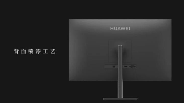 Φωτογραφίες και λεπτομέρειες του νέου monitor Huawei AD80HW των 23,8 ιντσών 1