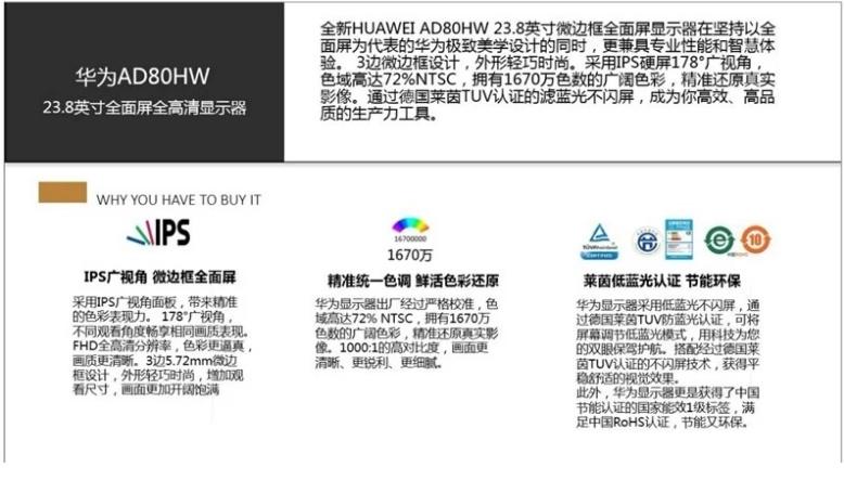 Φωτογραφίες και λεπτομέρειες του νέου monitor Huawei AD80HW των 23,8 ιντσών 2
