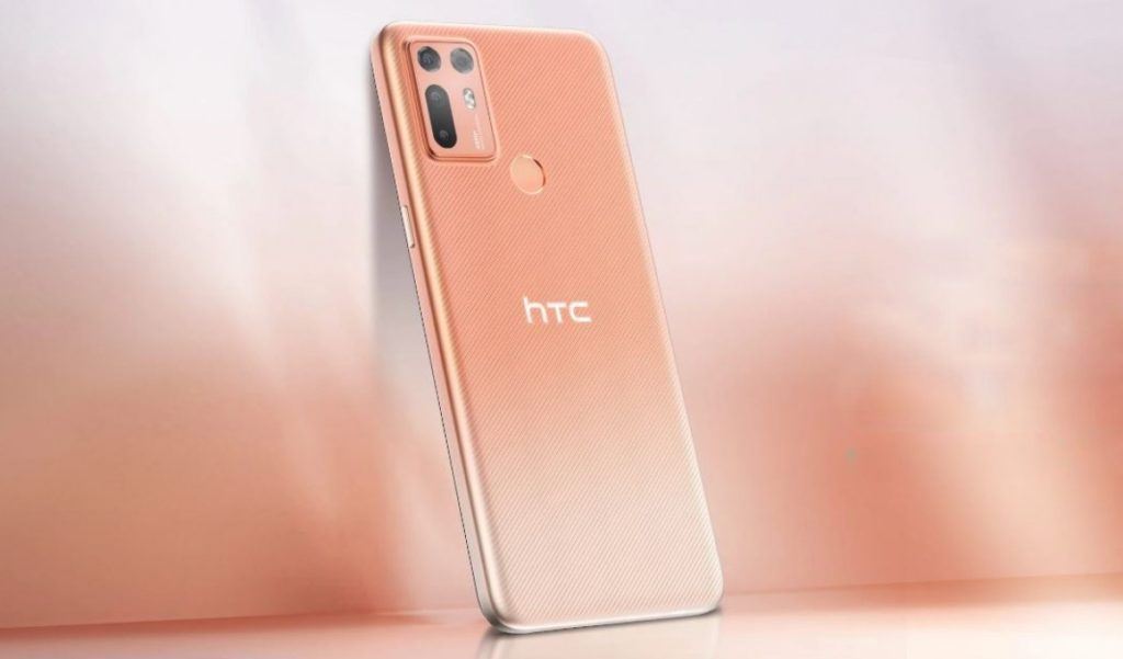 HTC Desire 20+: Αυτή είναι η τελευταία νέα πρόταση της εταιρείας με Snapdragon 720G, τετραπλές κάμερες και μπαταρία 5.000 mAh 1