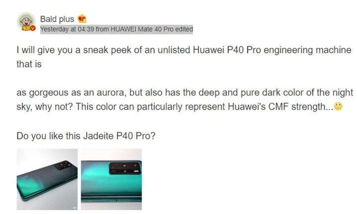 Φωτογραφίες δείχνουν ένα πρωτότυπο Aurora Green Huawei P40 Pro που δεν κυκλοφόρησε 1