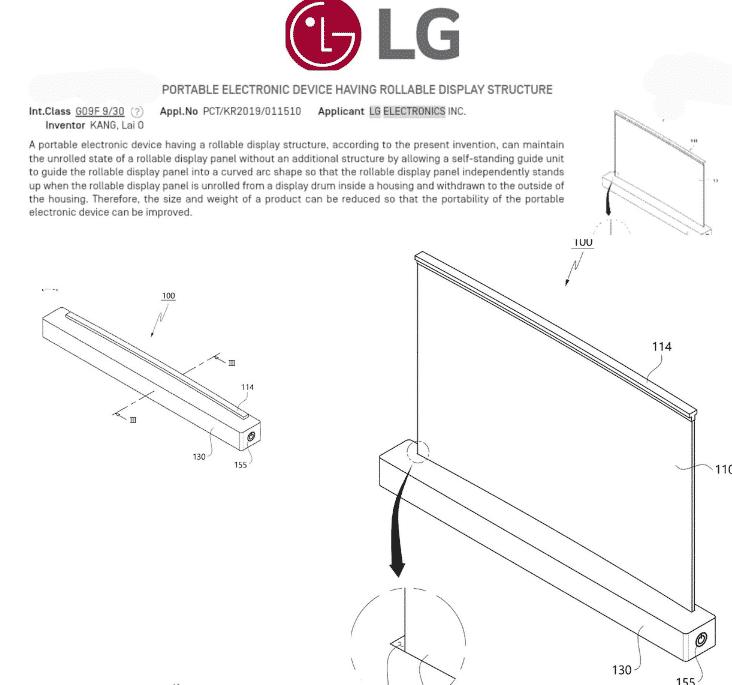 Η LG αρχειοθετεί διπλώματα ευρεσιτεχνίας για ένα rollable laptop με των 17 ιντσών 1