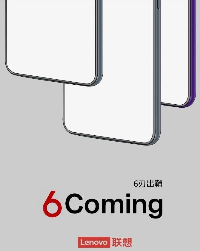 Με την σειρά Lemon θα γίνει προσπάθεια από την Lenovo να ανταγωνιστεί τη σειρά Redmi Note 9 5G 1