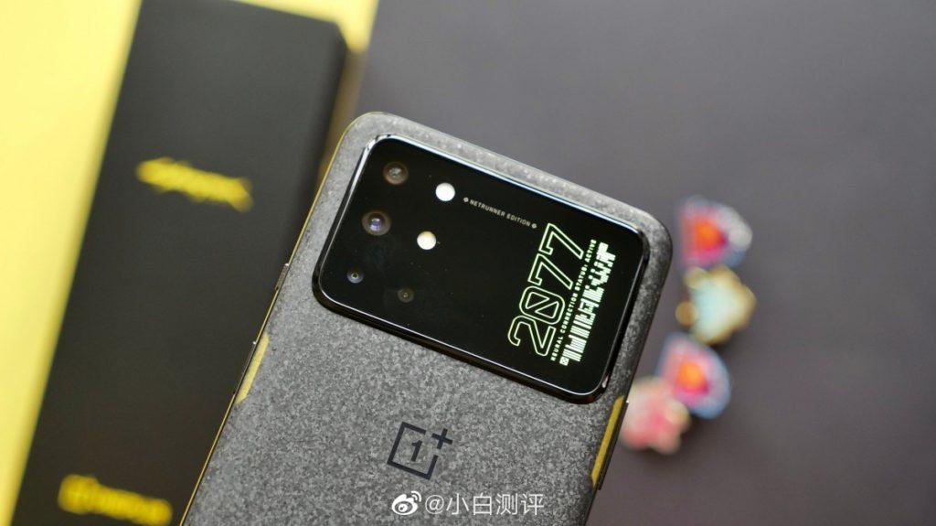 Ανακοινώθηκε το OnePlus 8T Cyberpunk 2077 Edition 2