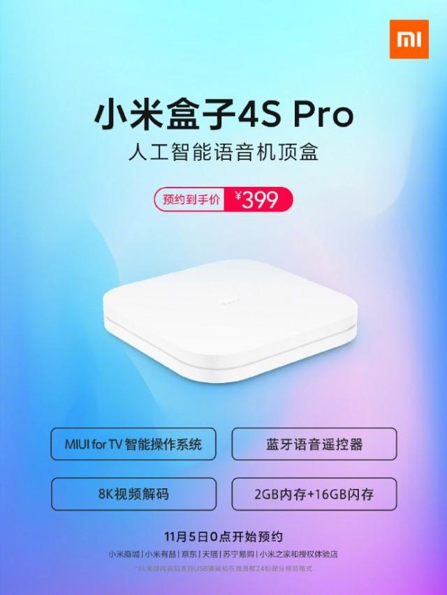 Η Xiaomi ανακοινώνει το Mi Box 4S Pro με αποκωδικοποίηση βίντεο 8K 1