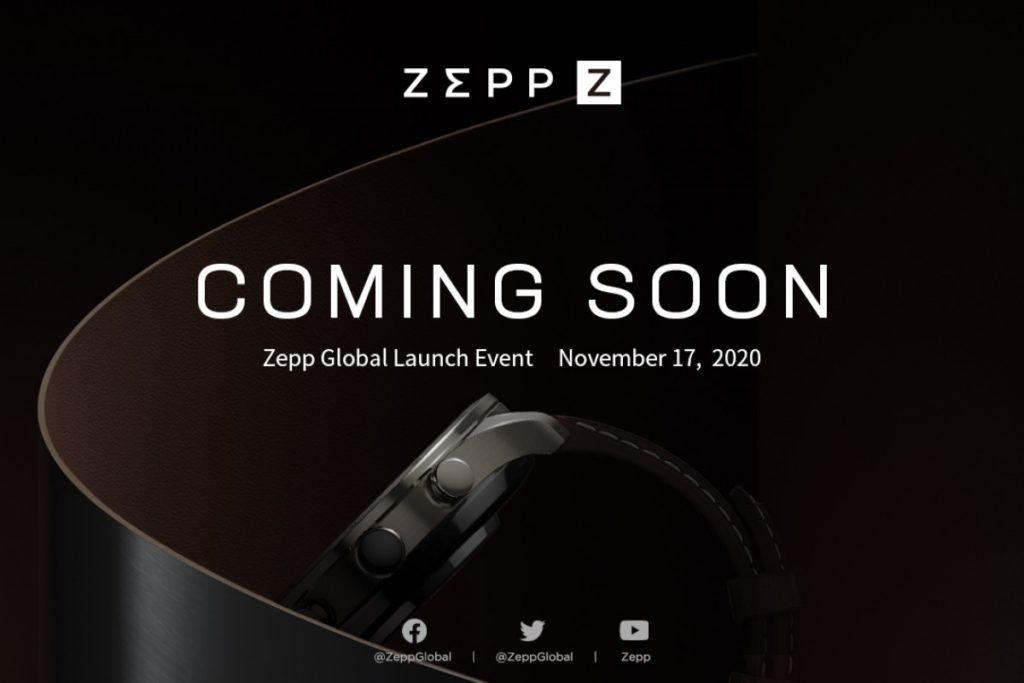 Η Zepp (νέα εταιρεία της Amazfit) αναφέρει το νέο smartwatch της σειράς Z 1