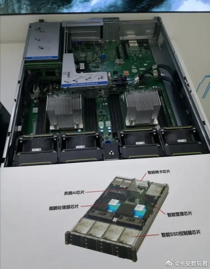 Τολμά με την σειρά της και η Huawei να δημιουργήσει ένα PC με το δικό της chip 2