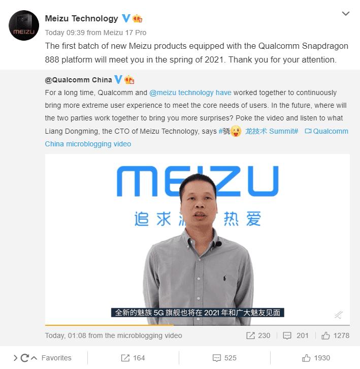 Άλλες δύο εταιρείες (Xiaomi,Meizu) επιβεβαίωσαν την άμεση χρήση του νέου SoC Snapdragon 888 1
