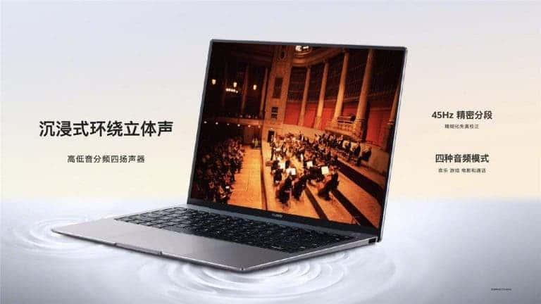 Άξια προσοχής τα νέα Huawei MateBook X PRO 2021 και MateBook 13/14 2021 3