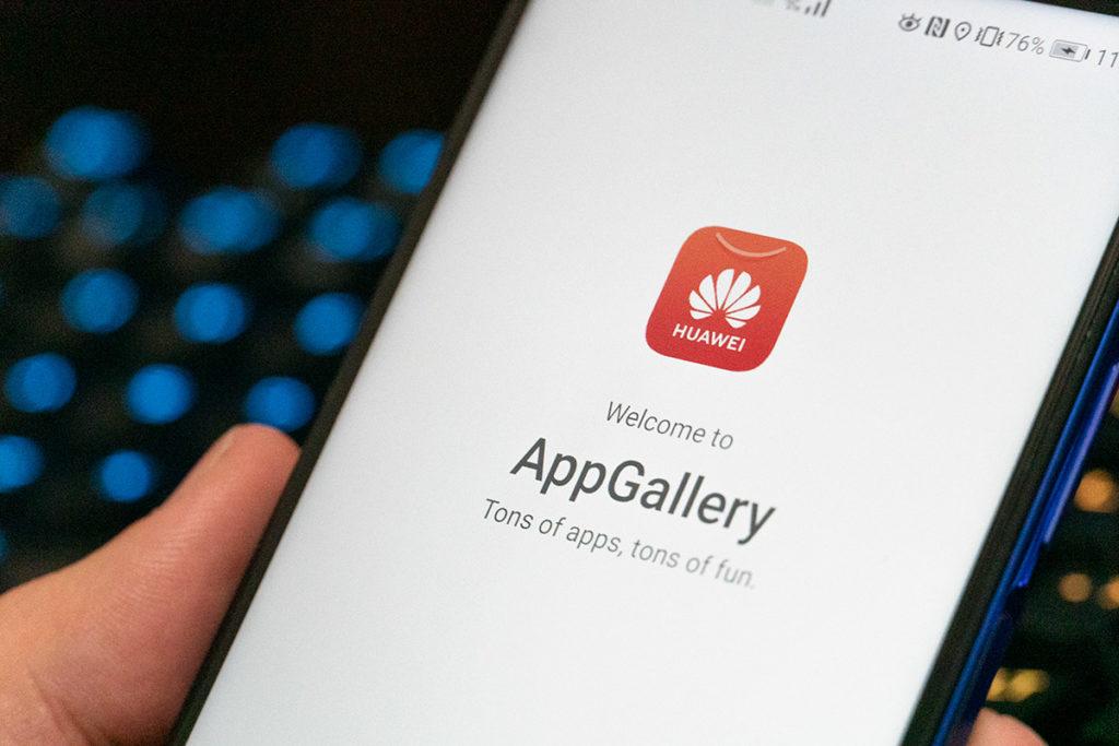 Επανασχεδιασμός για το App Gallery της Huawei με βελτιωμένη πλοήγηση 1