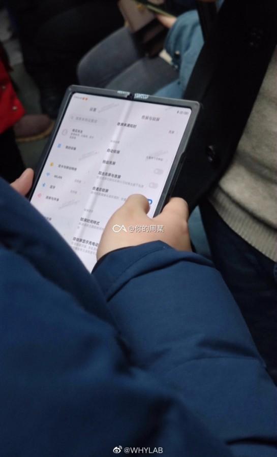 Το πρωτότυπο του πτυσσόμενου τηλεφώνου Xiaomi διαρρέει σε φωτογραφίες 1