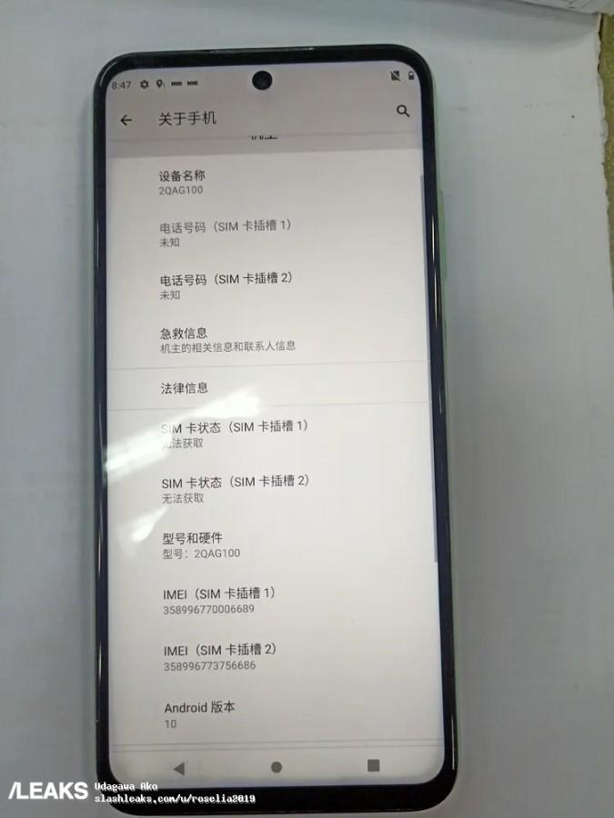 Ποδαρικό στο 2021 κάνει η HTC με το νέο Desire 21 Pro 5G 2