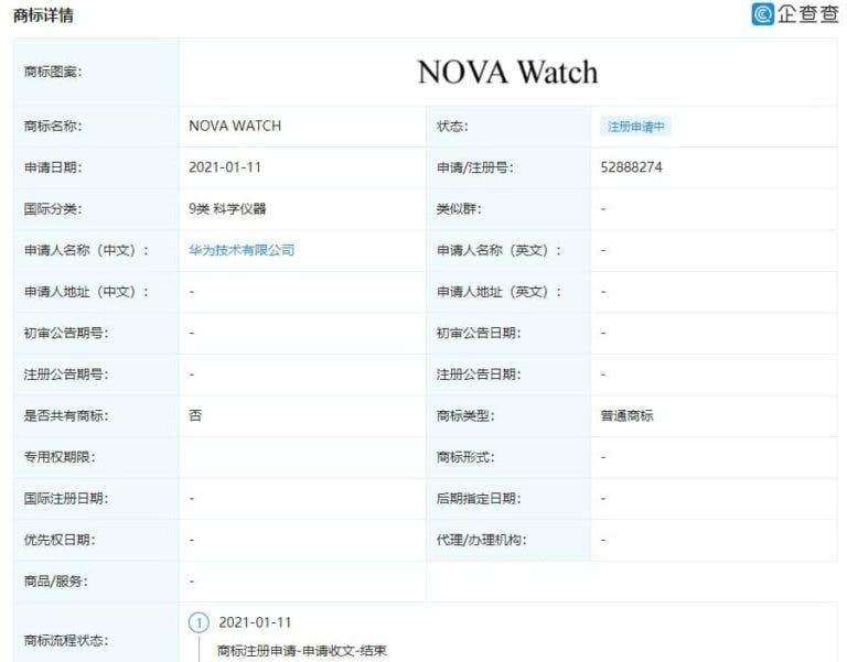 Nova Watch