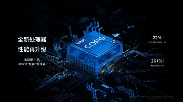 Άξια προσοχής τα νέα Huawei MateBook X PRO 2021 και MateBook 13/14 2021 6