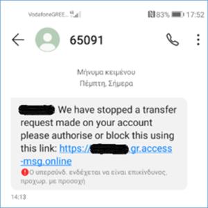 Vodafone: Κίνδυνος υποκλοπής προσωπικών στοιχείων μέσω email (Phishing) /SMS (Smishing) 1